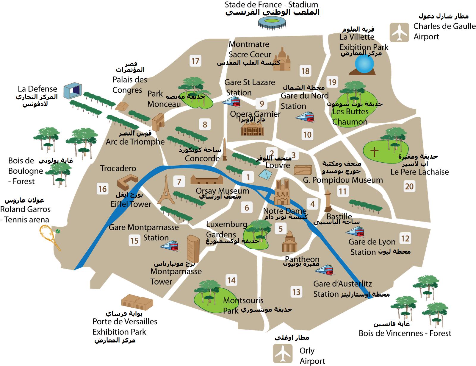 Carte de paris arrondissement for Carte paris touristique