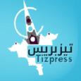Tizpress YanAnga